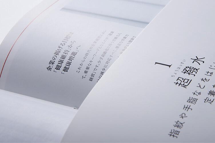 基本の用紙選択。コート紙・マットコート紙