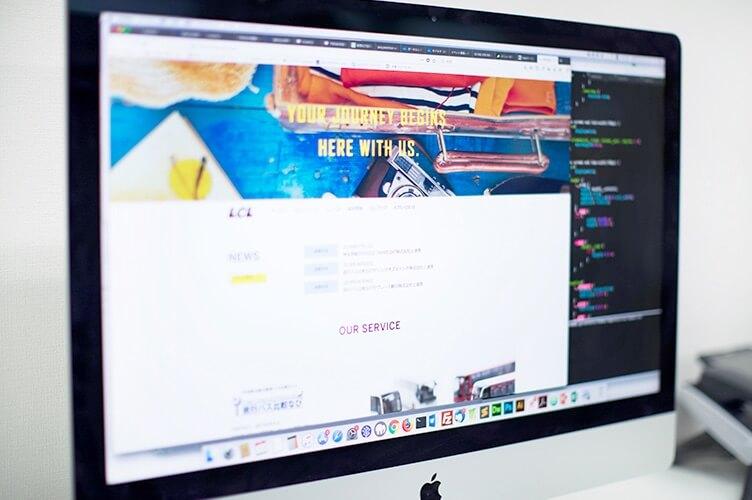 売上に強い、デザインに強いWebサイト制作