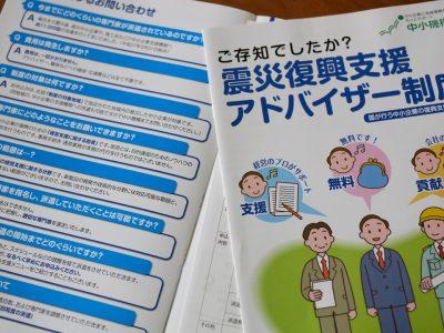 公的機関のパンフレットデザイン。役立つ情報だからこそわかりやすく