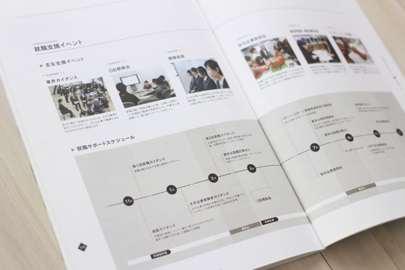 IMG_0926 copy