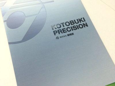 自社の業種イメージを前面に出したパンフレットデザイン