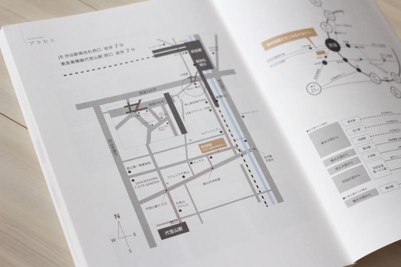 学校案内パンフレットデザイン中面(必要な情報をシンプルに掲載)