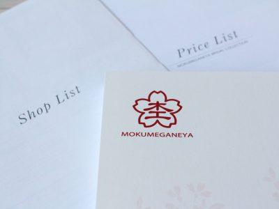 驚きの仕掛けと販売のためのアイデア満載。指輪メーカーのパンフレットデザイン