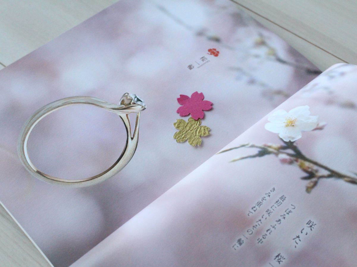 結婚指輪制作メーカーパンフレットデザイン(中面・金とピンクの桜の花びらが閉じてある様子)