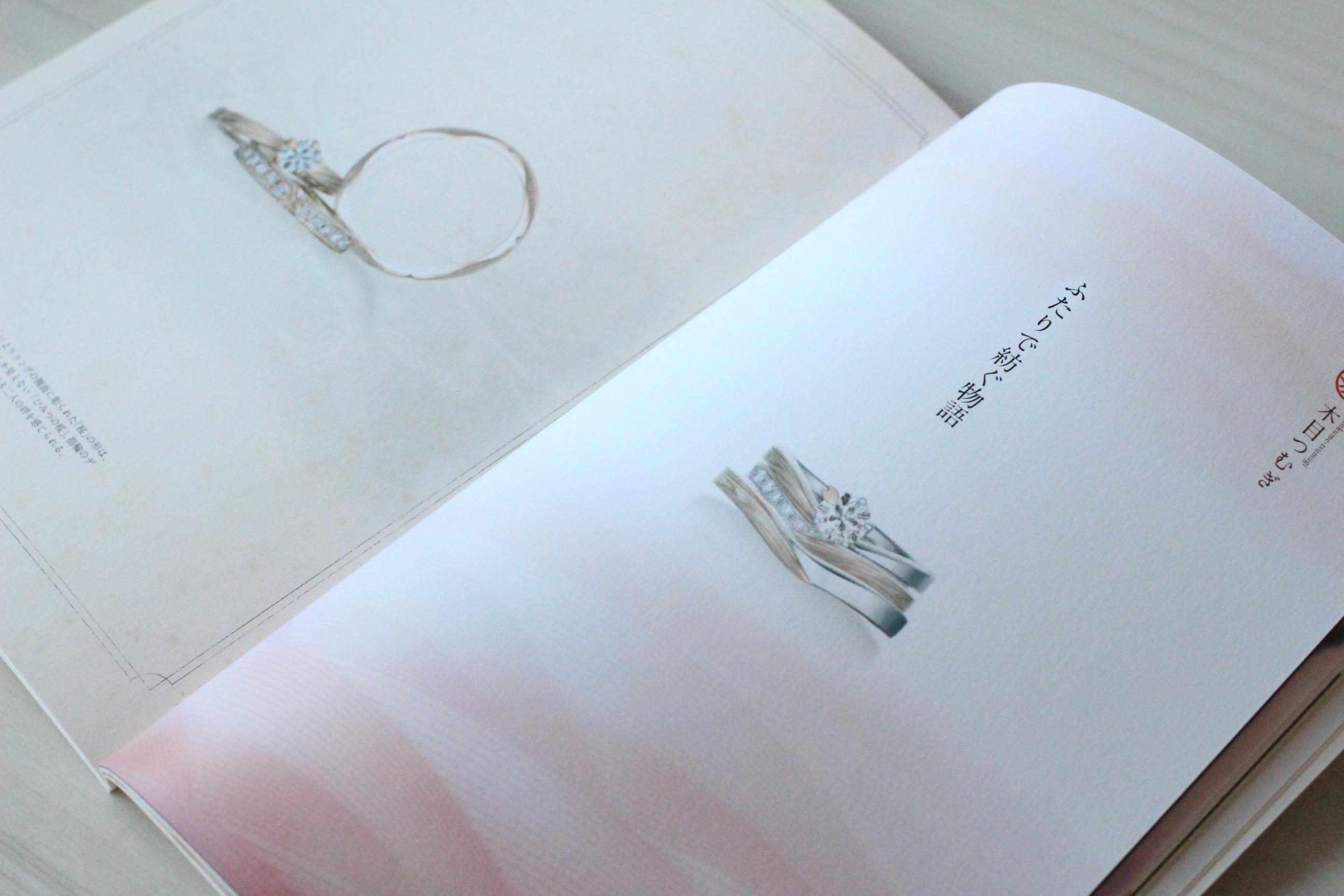 結婚指輪制作メーカーパンフレットデザイン(中面・扉ページ)