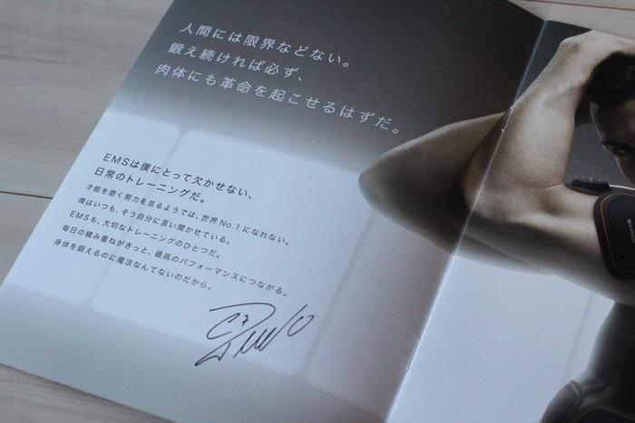 製品パンフレットデザイン中面(プロローグページ)