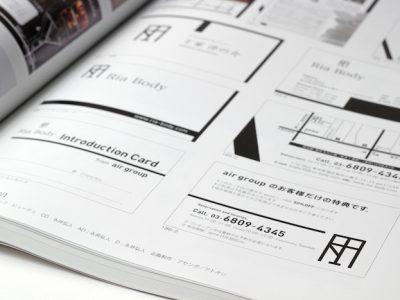 デザイン誌で紹介!「とにかくカッコ良く」を目標にしたエステ店舗ブランディング。