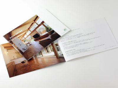 地元密着の建築事務所パンフレット。積み上げた実績をいかに美しくデザインするか考えたパンフレット作成