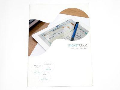 イラストを使ってわかりやすく作成。診療受付システムのパンフレットデザイン
