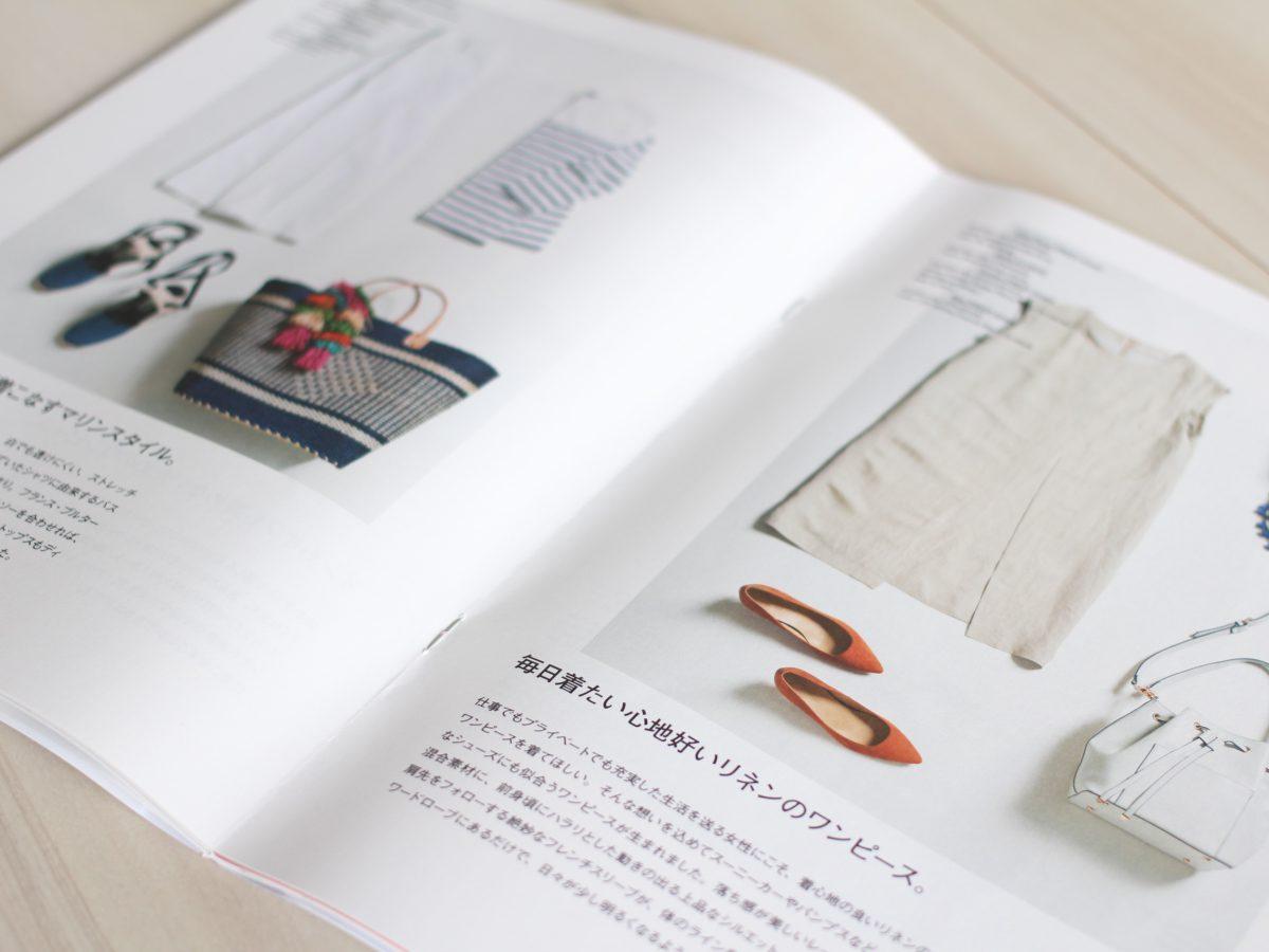 アパレルパンフレットデザイン(雑貨関連)