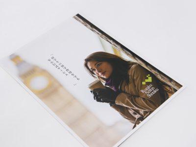 留学に対する不安を払拭し、誰もが安心して留学できる仕組みを紹介するパンフレット