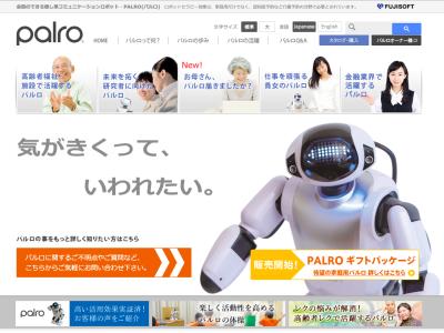 富士ソフト株式会社様