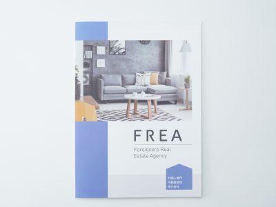 株式会社FREA