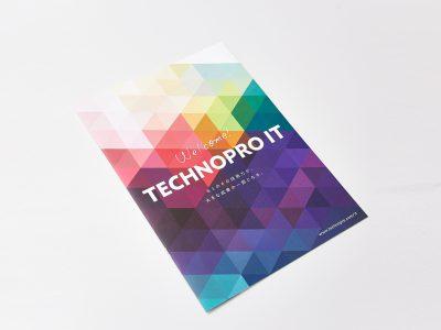 テクノプロ・IT社