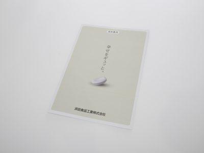 商品の原寸を掲載し、商談をスムーズに進めるパンフレットデザイン。